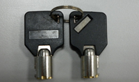 kr-inbox-400-mnk-key